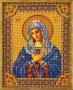 """153 """"Богородица Умиление"""""""