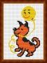 Канва 097 с рисунком Собачка