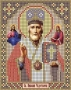Икона Николай Чудотворец (Б-9)