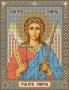 Икона Ангел Хранитель (БИС-10)