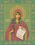 Икона Святая Наталья (Бис-12)