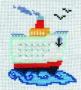 "055 Н ""Белый пароход"""
