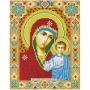 АЖ-2002 Икона Казанская Богородица