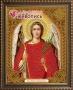 АЖ-5013 Ангел - хранитель