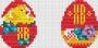 Канва 596-К с рисунком К пасхе красн.