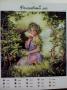 Канва с рисунком - холст Волшебный лес