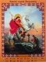 Иконы канва холст Святой Георгий Победоносец