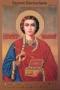 Иконы канва холст Святой Пантелеймон