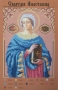 Иконы канва холст Анастасия