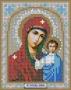 Икона Богородица Казанская (Б-5)