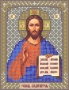 Икона Господь Вседержитель (БИС 9)