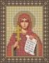 Икона Наталья (Бис-11)
